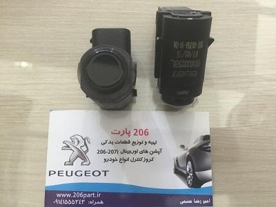 سنسور دنده عقب 206 و 207 (مدل ۹۲ به بعد) و رانا