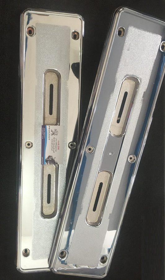 قاب پلاک کروم وارداتی-مخصوص سپر جلو 206 و 207 (1عدد)