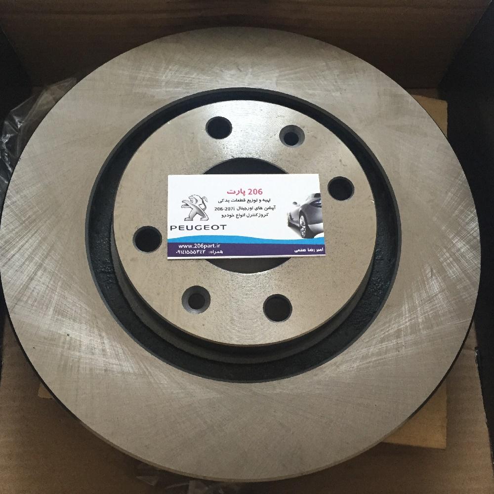 دیسک چرخ جلو 206 (تیپ 6,5 , v1 , v8 , v9)و 207 -ایتالیا