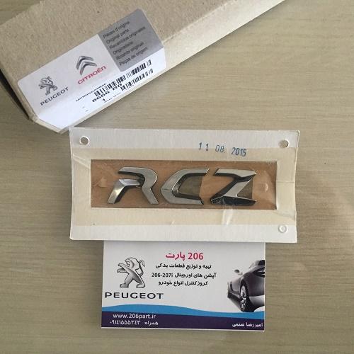 آرم RCZ
