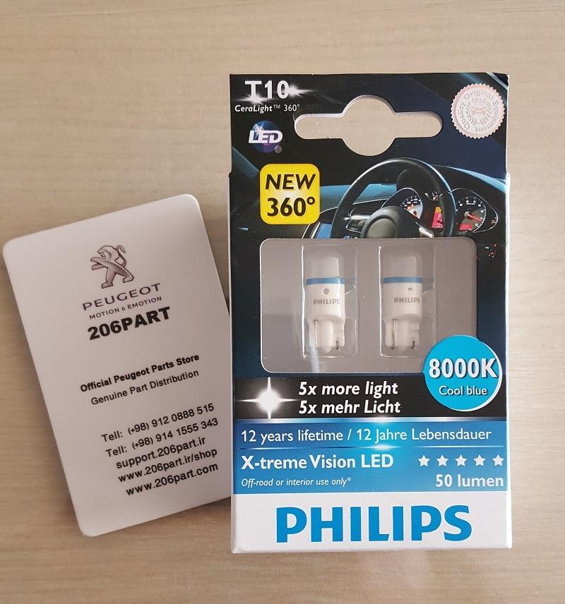 لامپ LED سفید فیلیپس