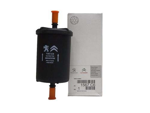 فیلتر بنزین پژو – اورجینال تونس