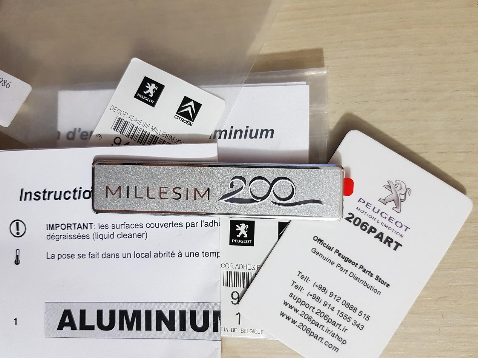 آرم MILLESIM 200 اورجینال بلژیک