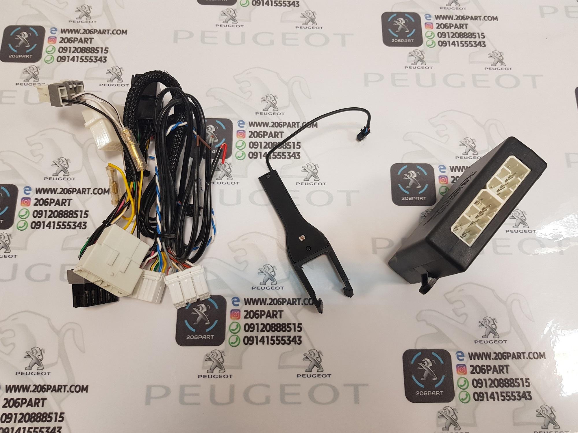 سنسور نور / ریموت هوشمند ASSISTANT CONNECTED DRIVE (مخصوص 206 و 207 مدل 92 به بعد)