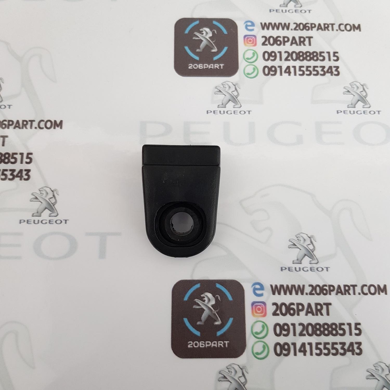 خار پایه نگهدارنده رادیاتور پژو 206 و 207